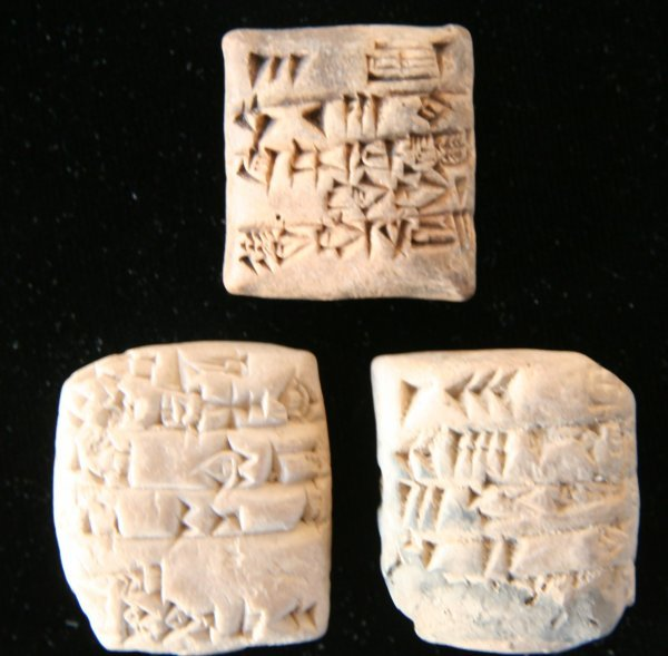 11: Three UR III Cuneiform Clay Tablets