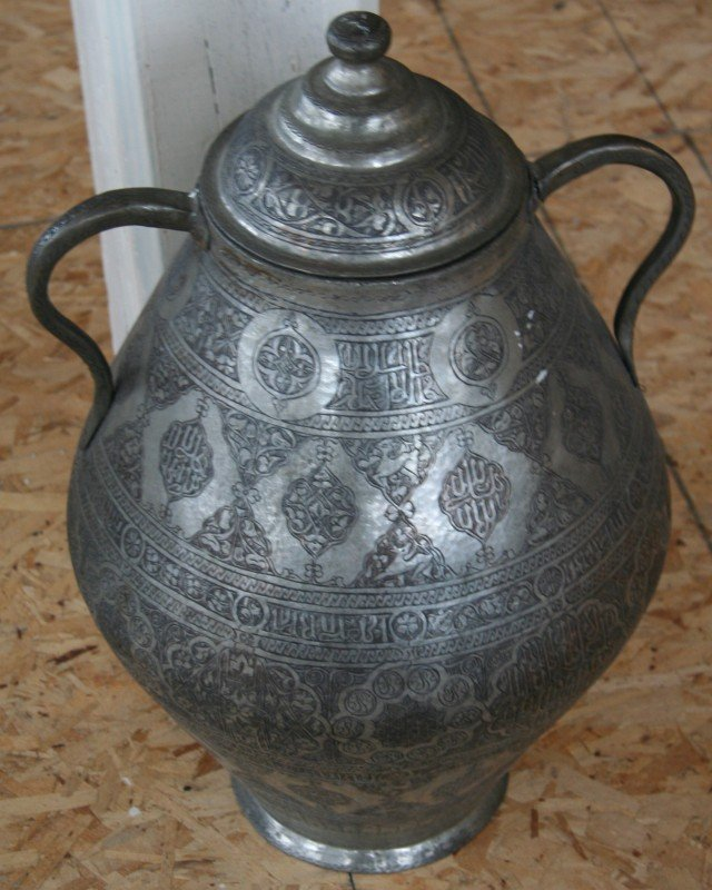 98: Large Middle Eastern Covered Urn