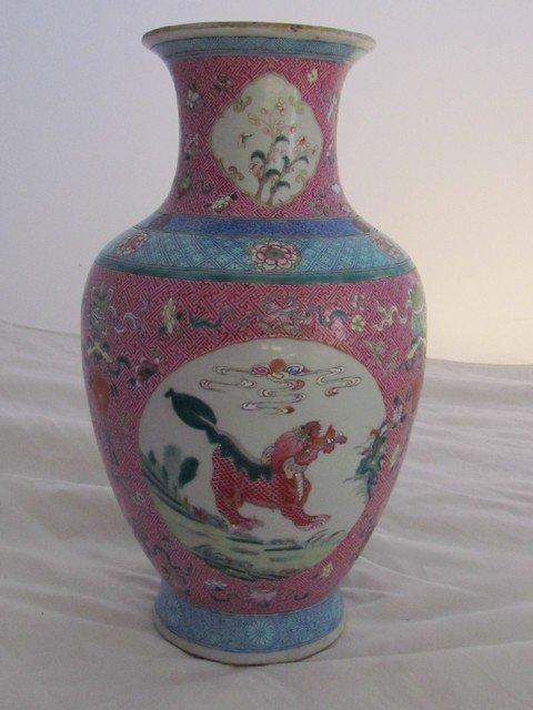 52: Oriental Vase