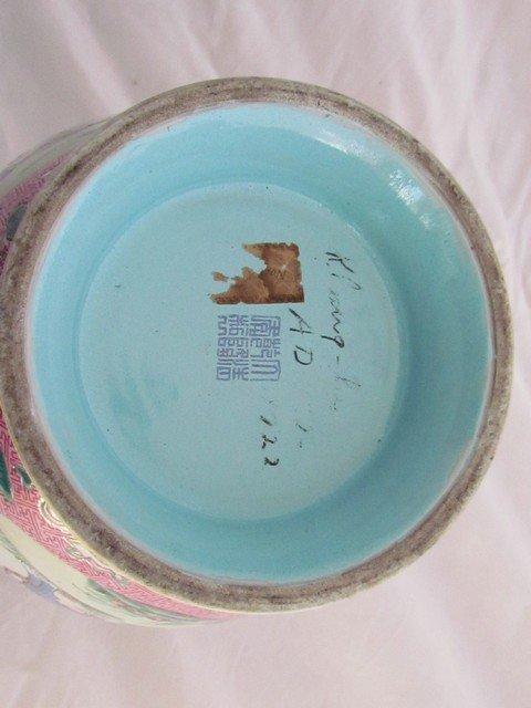 52: Oriental Vase - 2