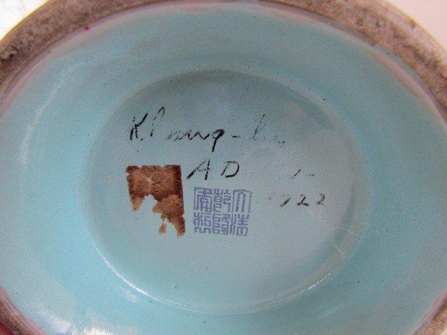 52: Oriental Vase - 3