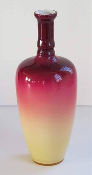 4: Art Glass Vase