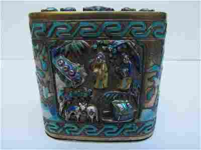 49: Chinse Silver Opium Box