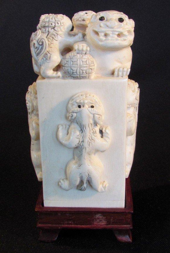 13: Large Oriental Ivory 19th Century