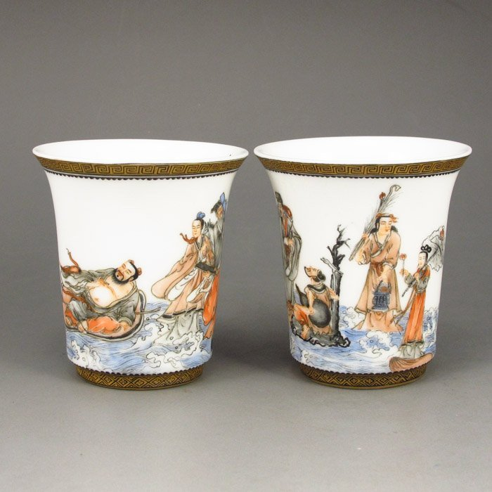 A Pair China Famille Rose Porcelain Cup w Qianlong Mark