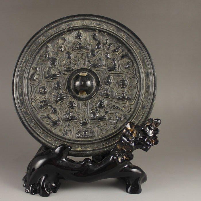 Vintage Chinese Ancient Bronze Mirror w Lucky Design