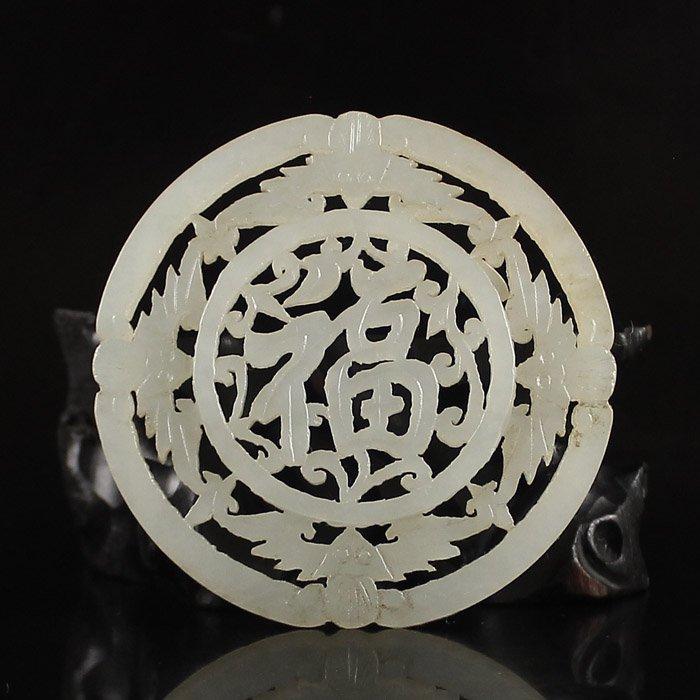 Openwork Chinese White Hetian Jade Lucky Pendant
