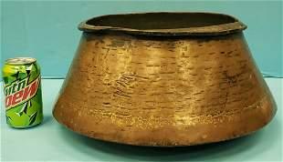 Turkish Copper Pot / Kettle