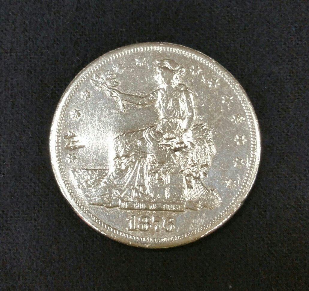 1876 Carson City Trade Dollar