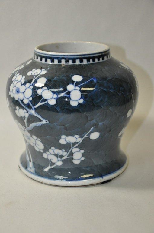 Chinese Blue and White Porcelain Jar Vase