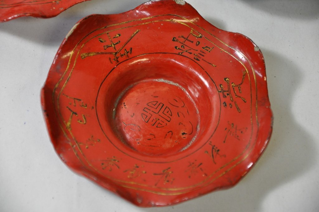 Group Of Chinese Lacquer Dishes - 2