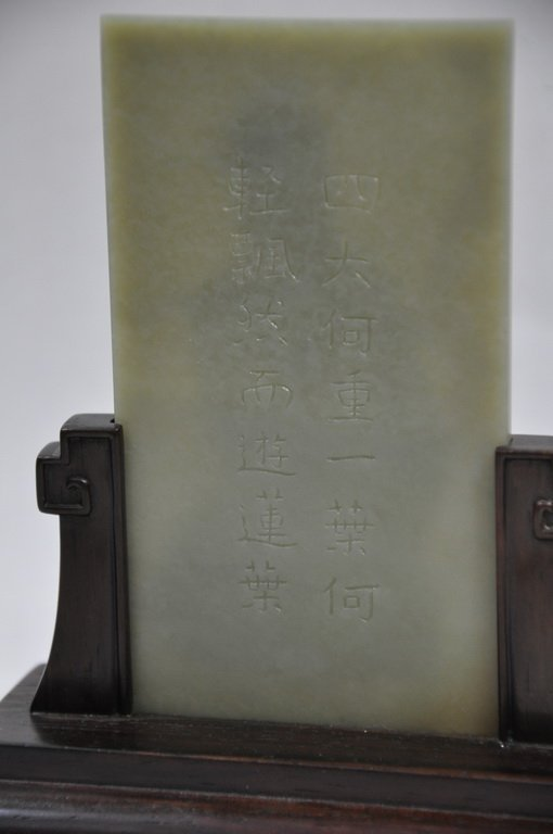 Carved Nephrite Celadon Jade Table Screen Of Kwan-Yin - 4