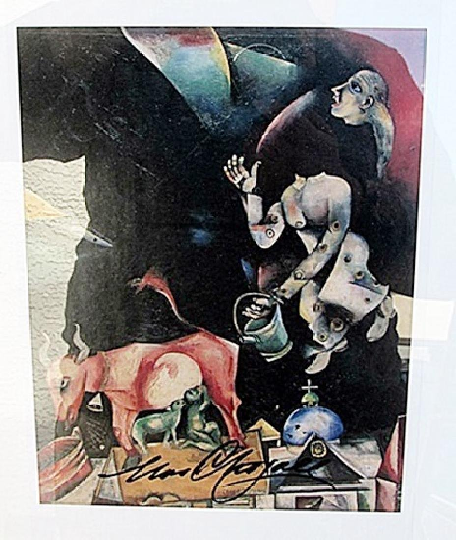 To Russia, Donkeys and Others - Marc Chagall -