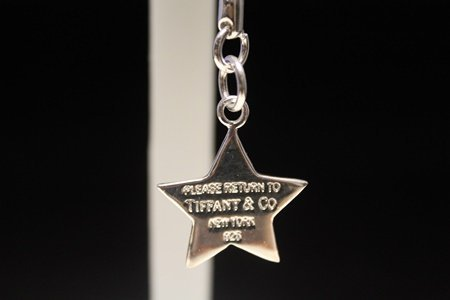 Stunning T & Co. Star Silver Keychain (12C)