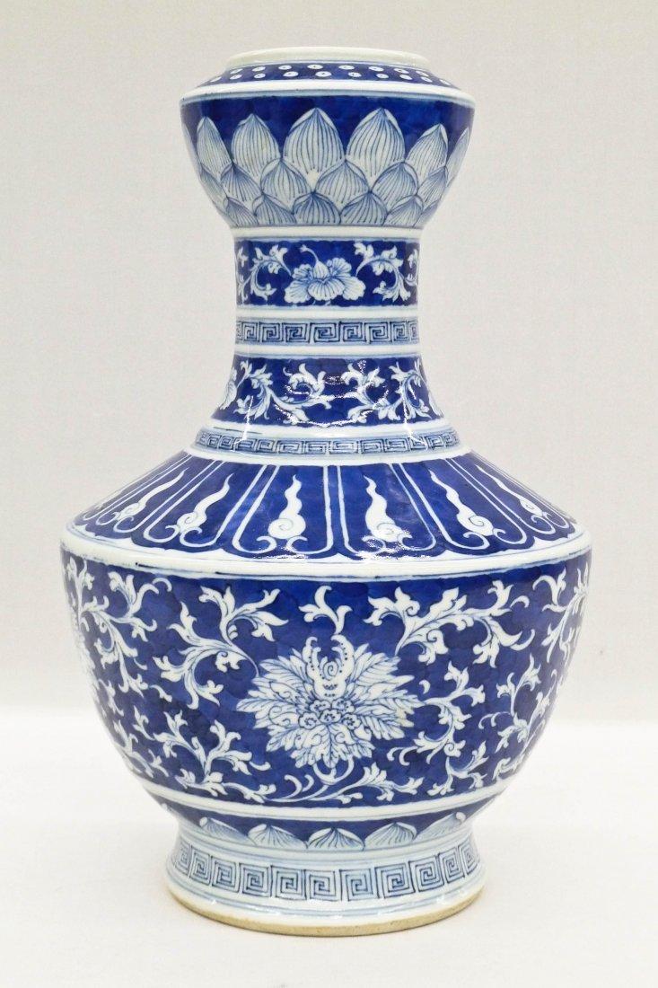 CHINESE BLUE AND WHITE LOTUS PORCELAIN VASE