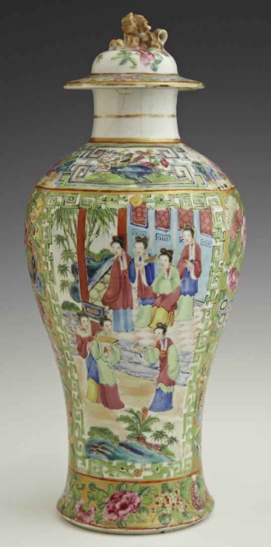 Chinese Famille Rose Covered Baluster Porcelain Vase,