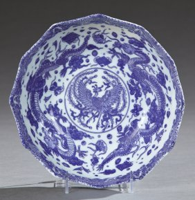 Chinese Blue And White Porcelain Bowl, 20th Century,