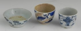 Three Pieces Of Chinese Porcelain, 19th C., Consisting