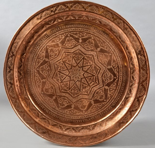 Group of Four Moroccan Items, 20th c., consisting of a - 3