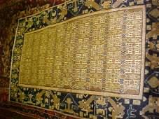 2: (8810) Gabeh handmade wool Persian Rug