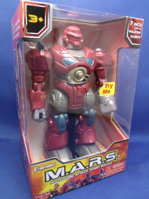 "7"" M.A.R.S. ""Revo Red"" Cosmic Robot"