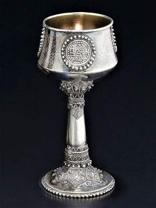 A Silver Kiddush Goblet, Bezalel School of Art,