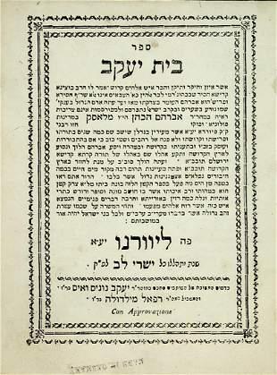 Beit Yaakov