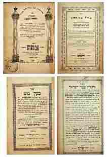 Selection of antique Seforim.1) Sefer Ha-Kavanot