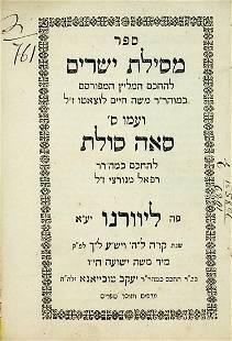 Mesilat Yesharim [Ramchal]