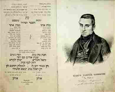 Toldot Gedolei Yisrael