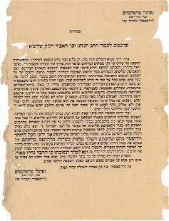 Polemic letter by Rabbi Naftoli Teitelbaum of