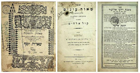 Collection of Seforim printed in the years 1767 - 1837