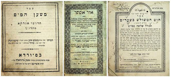 Collection of Sefarim printed in the years 1792-1810.