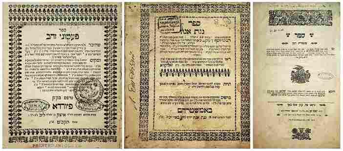 Collection of Sefarim printed in the Taf & Taf Kuf