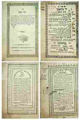 Collection of Antique Seforim by Sephardic authors