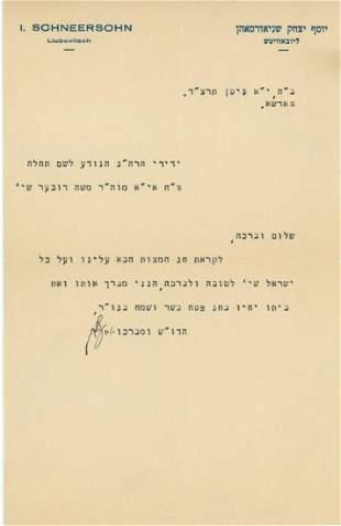 Letter from the Rebbe Rayatz to Moshe Dov Ber Rivkin