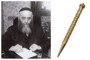 The Rebbe Rayatz Gold-filled lead pencil,