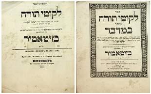 Sefer Likutei Torah of the alter Rebbe, Zhitomir at the