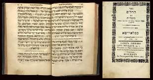 (LITURGY). Sefer Tehillim, Jozefow 1845 by Rabbi