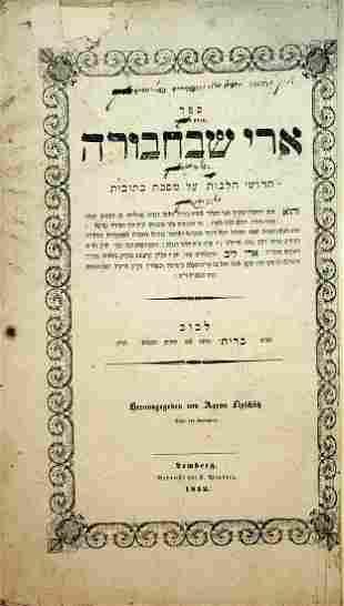 Ari Shebachavurah, First Ed. Lviv 1852