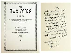 Sefer Igros Moshe with a heartfelt dedication to a