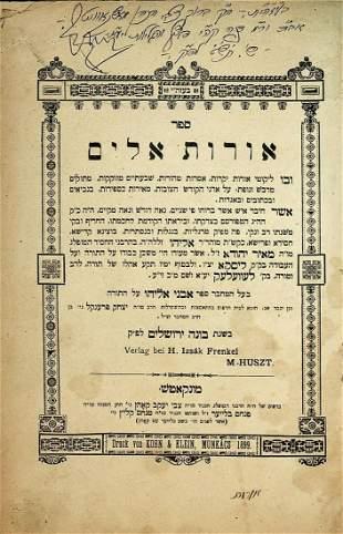 Oros Elim, Munkatch 1899. Dedication by R' Shmuel
