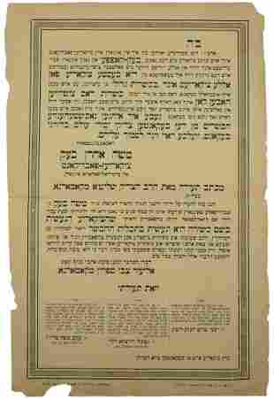 Kosher certificate for coffee from the Rabbi of