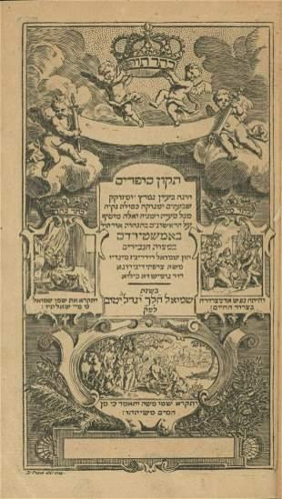 Tikun Sofrim