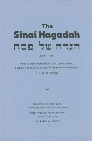 The Sinai Hagadah. Special edition on blue paper