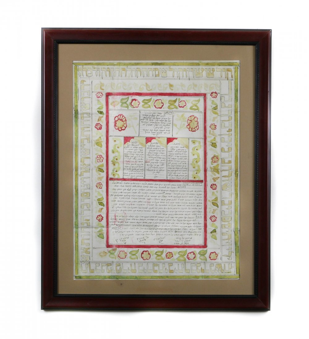 A MARRIAGE CONTRACT KETUBAH