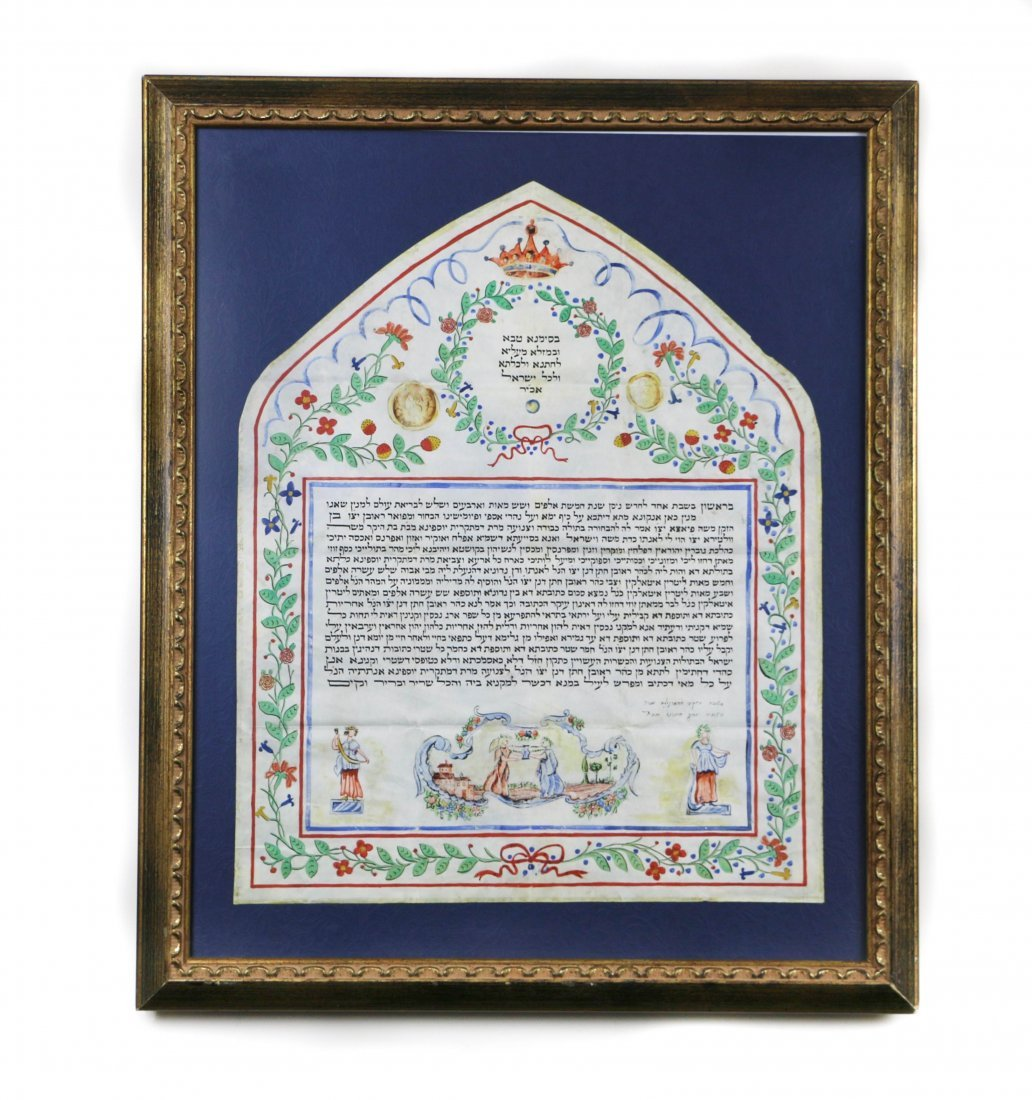 AN ILLUMINATED MARRIAGE CONTRACT KETUBAH