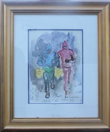 Fine Art Giclee after Leroy Neiman (84O)