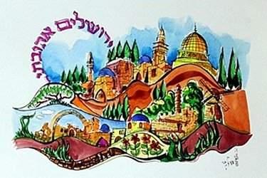 Watercolor Monotype by Sami Zilkha