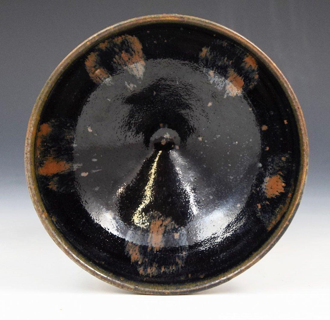 A Cizhou-type Russet-Splashed Glazed Bowl, Jin Dynasty